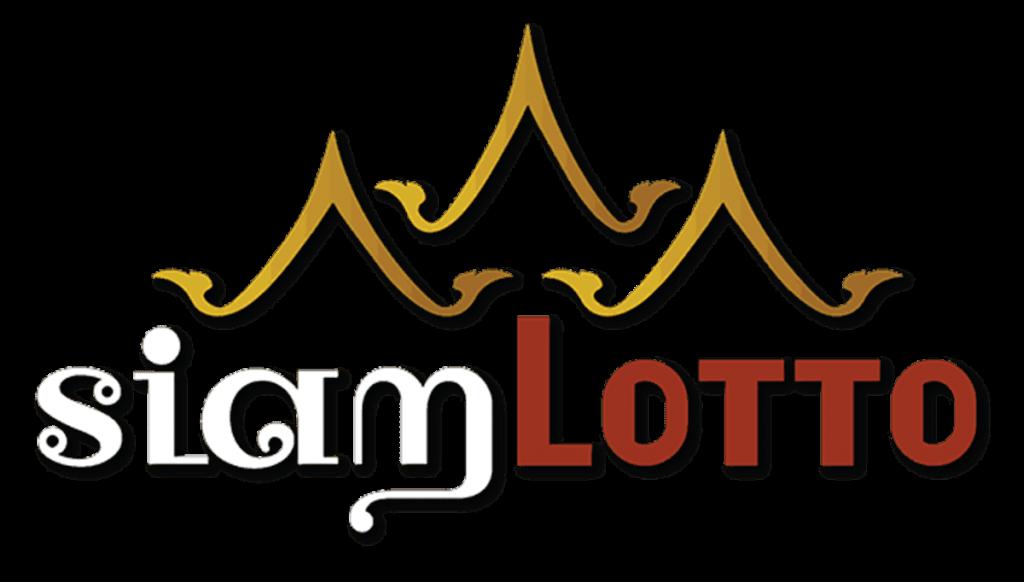 Siam Lotto หวยยี่กี่ หวยออนไลน์ UFABET