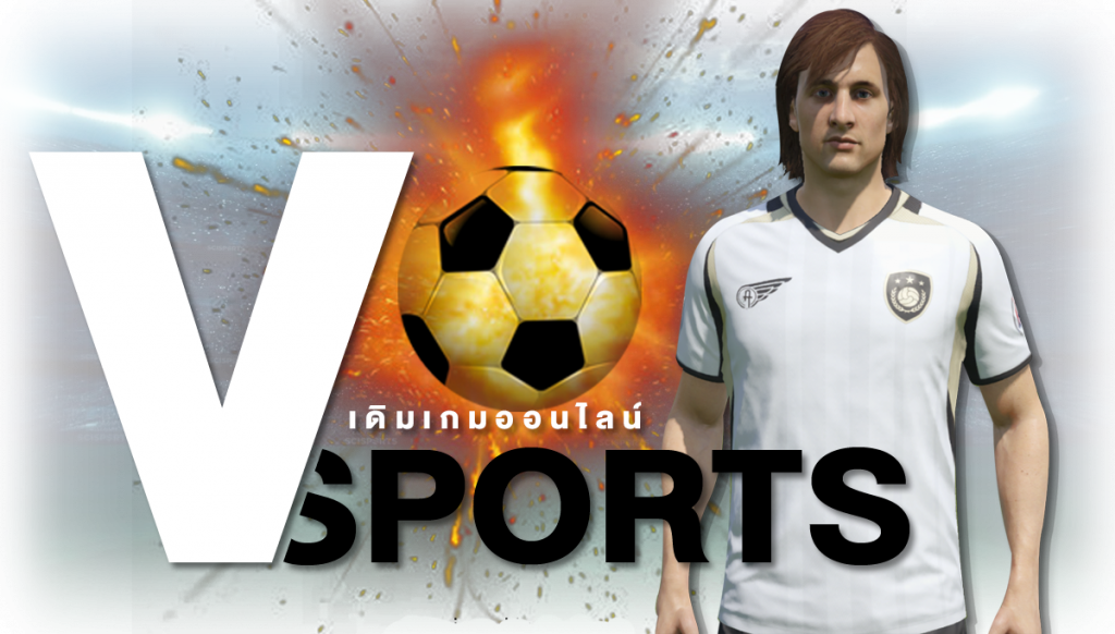 กีฬาเสมือนจริง Virtual Sports