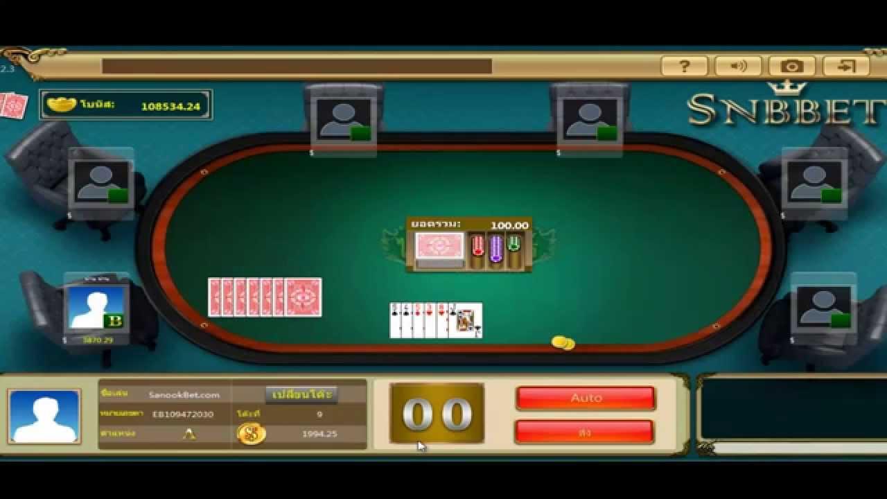 ไพ่โกวโป๊กเกอร์ pai gow poker
