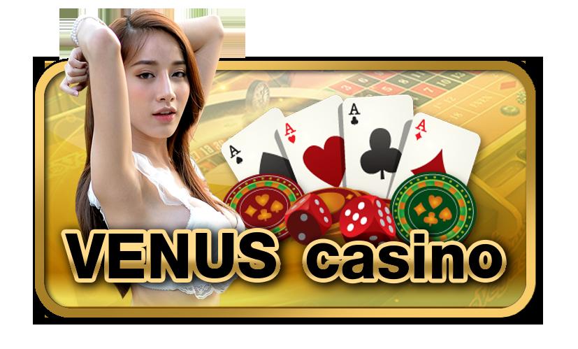 venus casino โปรโมชั่นน่าสนใจ สมัครสมาชิก